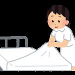 【入院編】看護師の基礎英語【前編】