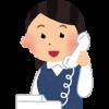 看護師の基礎英語【電話対応編】