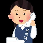 看護師の英語 電話対応編