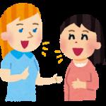 看護師のためのオンライン英会話の選び方とは?