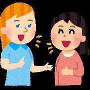 看護師のオンライン英会話