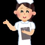 【必ず覚えよう!】看護師が病院で使う英語フレーズ【基礎の基礎】