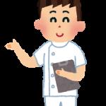 看護師の基礎英語【問診編】
