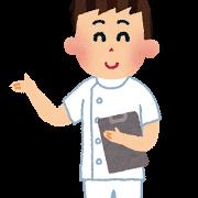 看護師のための問診の英会話