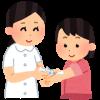 小児科の看護師に役立つ英語フレーズと頻出単語熟語