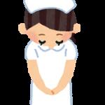 看護師の基礎英語【会計・薬の説明編】