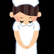 看護師の英語の基礎 会計・薬の説明編