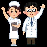 看護師の基礎英語 診察編