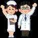 看護師の基礎英語【診察編】