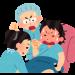 産婦人科の看護師に役立つ英語フレーズと頻出単語熟語